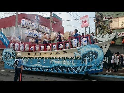ソーラン祭りオン・パレード