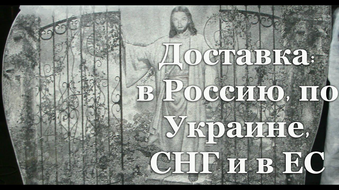 Памятники могилев цена Абакан памятник в москве цена отзывы