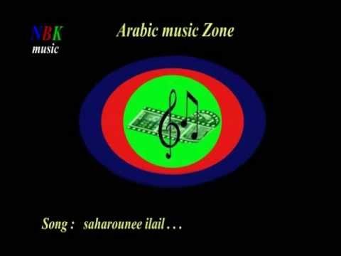 saharounee ilail . . . NBK music's Arabic music Channel.
