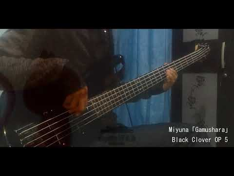 【Black Clover OP 5】 Miyuna - Gamushara 「Bass Cover」