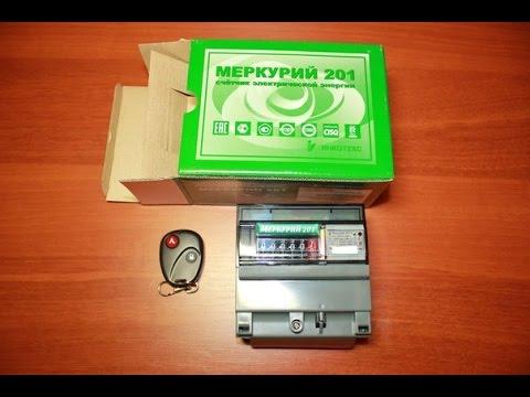 Купить счетчик меркурий вы купить в нашем интернет магазине. Продажа электрических счётчиков меркурий в москве по низким ценам.