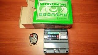 Счетчик Меркурий 201.5 + пульт управления