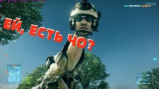 Баги, приколы,фейлы! Battlefield 4