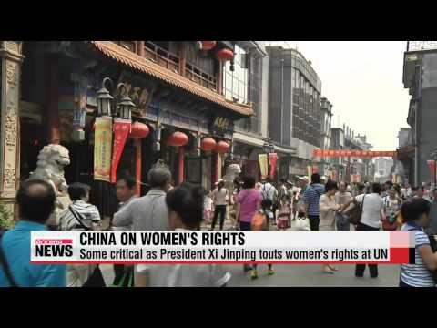China pledges US$10 million support for women′s rights at UN   시진핑, 유엔 여성기구에 1천만