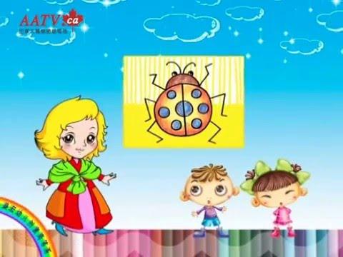 姜宏儿童创意简笔画_姜宏幼儿创意简笔画(初级篇)第10课 Jianghong - YouTube