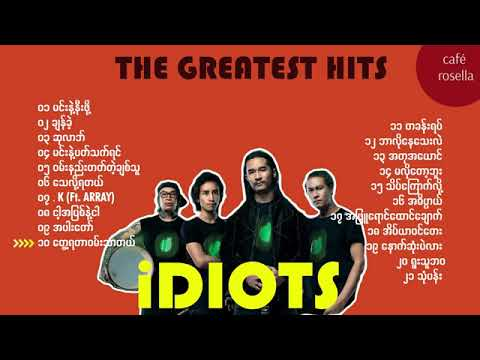 Download Idiots \\ Myanmar Songs \\ Raymond \\