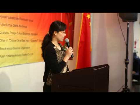FuJian News 1226