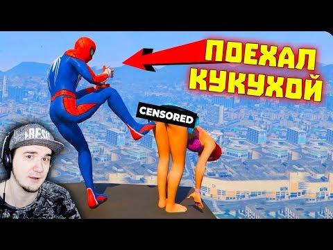 Лютые приколы в играх ► WDF 162 - ПАУЧИЙ БЕСПЕРДЕЛ! | Реакция