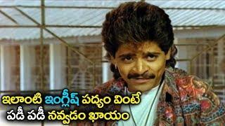 Telugu Full Movies
