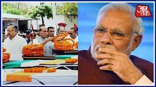 100 Shehar 100 Khabar: Sacrifice Of Jawans Will Not Go In Vain, Says PM Modi