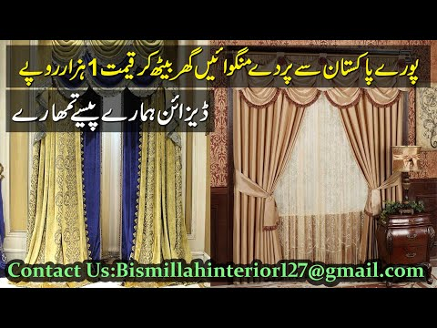 New Curtains Design For Homes  window and Doors in All Pakistan Watch Our Latest Designs