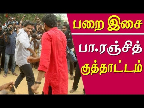 Pa ranjith dance @ casteless collective Vaanam Arts Festival பா ரஞ்சித் dance tamil news live