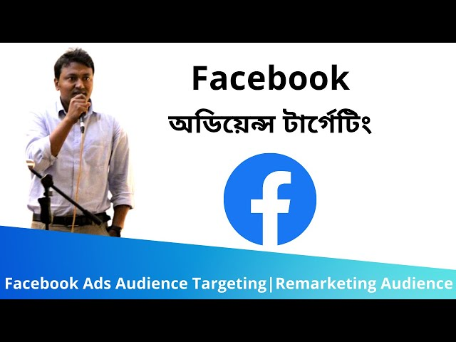 7. Facebook Ads Audience Targeting (অডিয়েন্স টার্গেটিং) | Remarketing Audience | Lookalike Audience