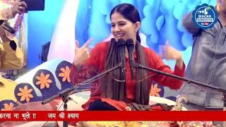Jaya Kishori~राम मंदिर पर जया किशोरी जी का बहुत ही सुन्दर भजन #Jayakishori Dhamal #BhajanSandhya