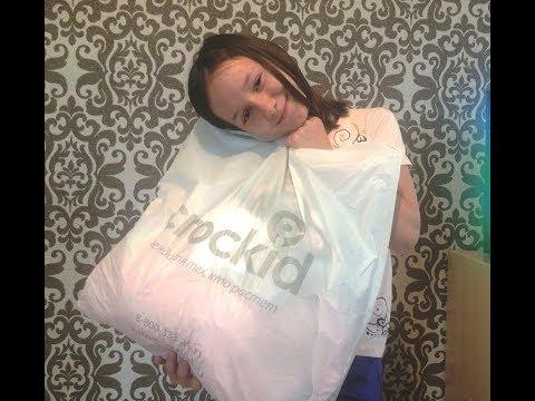Покупки детской одежды 2018. С примеркой. крокид в школу и на каждый день. Артём заболел!(