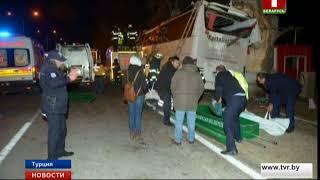 В Турции в ДТП попал автобус с туристами