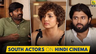 In a big film companion exclusive interview, actors #vijaysethupathi, #parvathy and #vijaydeverkonda talk about hindi cinema how it is different from sou...