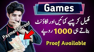 Earn 500 Daily By Playing Games In Pakistan   Make Money Online 2021 New App   HandyPick Withdraw