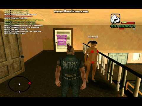 обзор по домам сервера Arial RPG