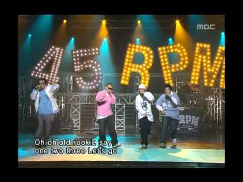 음악캠프 - 45RPM - Enjoyable life, 45알피엠 - 즐거운 생활, Music Camp 20050514