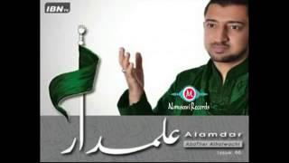 Abather Halwachi urdu noha Abbas Alamdar 2015