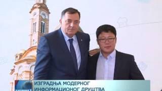 """Dodik u Pekingu: Potpisan Sporazum o strateškom partnerstvu Srpske i kompanije """"Huavei"""""""