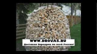 видео Доставка по всей России