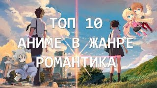видео Аниме про любовь и школу - топ 10 аниме про любовь, поцелуи и школьную любовь
