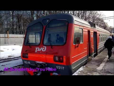 Москва Павелецкая Бирюлево Пассажирская