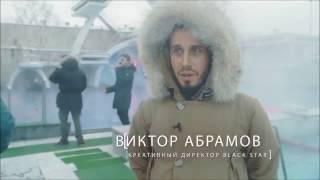 Русский Тизер-Трейлер Клипа Егор Крид - Мало так мало 2017