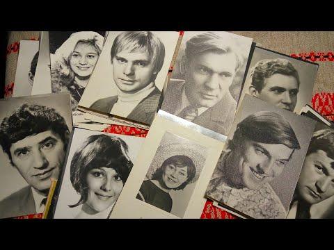 Актеры СССР. Soviet Cinema. The Actors. Коллекция, собрана в 70тые.