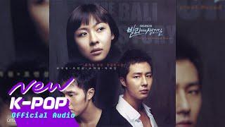 [발리에서 생긴 일 OST] The Bali Story (Piano) (Official Audio)