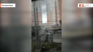 видео В Екатеринбург пришел шторм