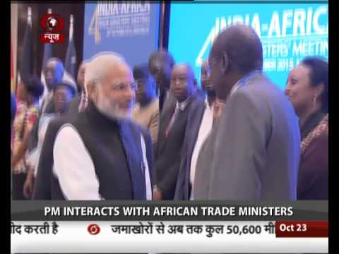 PM interacts with trade ministers of Africa