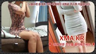 084 산타녀가 동정남의 꿈을 실현 ▷ FACESEK.COM ◁ 大友さゆり 動画 25
