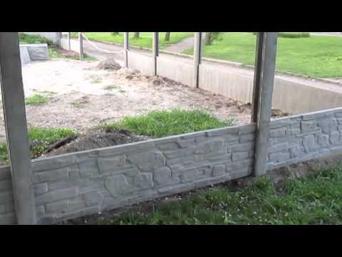 Как сделать бетонный забор своими руками. Показано все нюансы. // Олег Карп