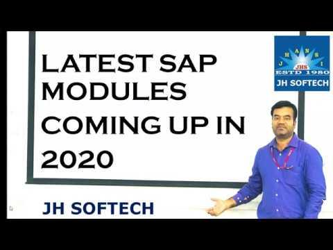 SAP Latest Modules 2020