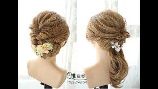 低調的美麗 2款伴娘髮型教學  bridesmaids hairdo