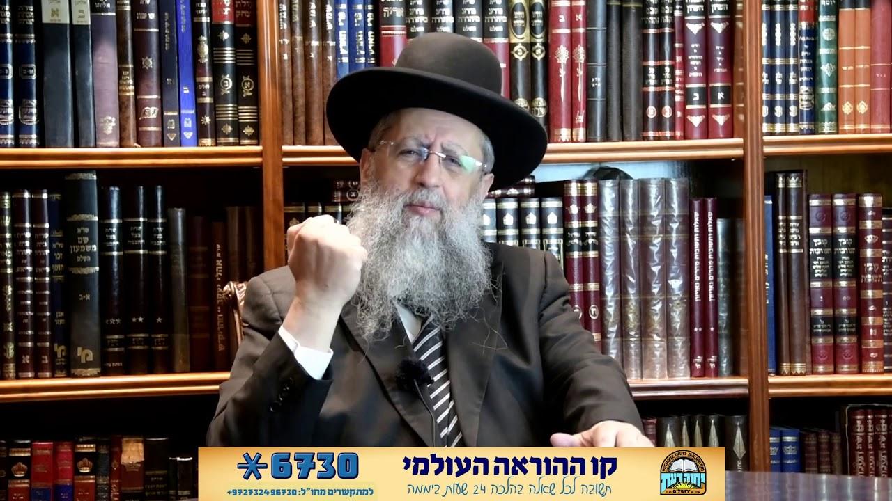 "Rabbi David Yossef - Parashat Behar: ""The Ultimate Trust in HaShem"""