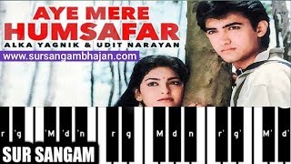 Ae Mere Humsafar Ek Zara Intezaar | Harmonium Notes | Sur Sangam Video | Udit Narayan Songs
