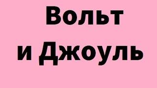видео Антиобледенение Харьков