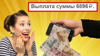 Appcent.ru - Как легко заработать на Android\\ios\\windows phone ?