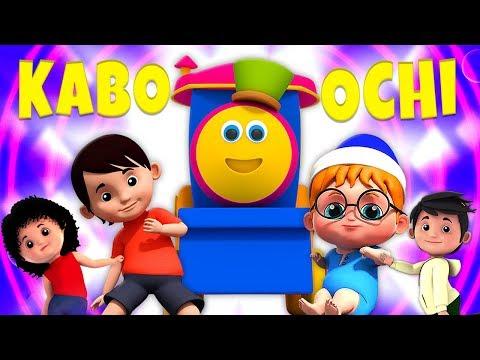Kaboochi | บ๊อบรถไฟ | ท้าทายเต้นรำสำหรับเด็ก | Bob The Train | Dance Challenge | Kids Tv Thailand