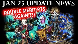 Double Merit Points Again??? January 25 Update News (Brave Frontier)