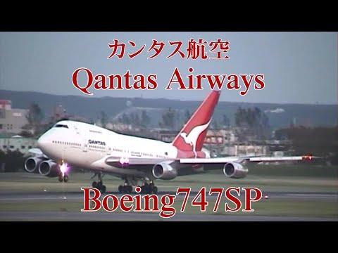 Qantas Airways Limited  (QFA)   747SP