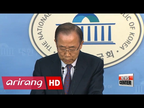 Korea's presidential hopefuls at glance after Ban Ki-moon's drop-out