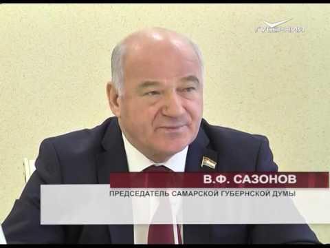 Число многодетных семей в Самарской области удвоилось