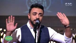 صاحبة السعادة | تتر مسلسل ريح المدام غناء عماد كمال