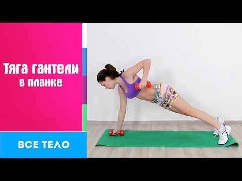 Упражнения Бубновского - подборка видео уроков упражнений
