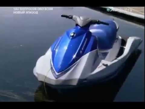 Как это сделано ?| Водный мотоцикл
